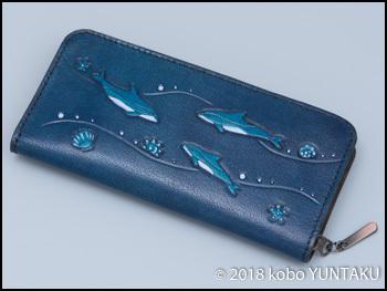 イルカの長財布