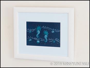 革の額絵 海の生き物「タツノオトシゴ」