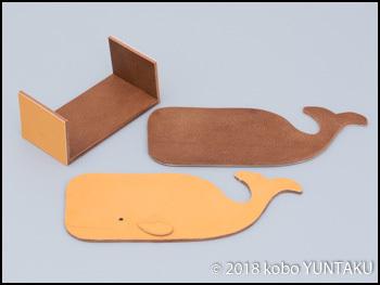 牛革の作品「マッコウクジラの小物入れ」