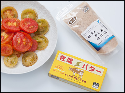 佐渡バターと佐渡のみしお(深海塩)