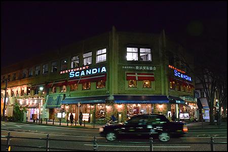 レストラン「スカンディヤ」