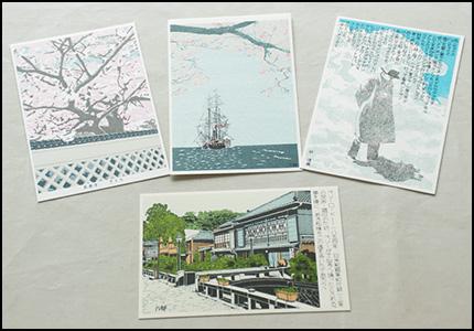 下田「六部工房」の絵葉書