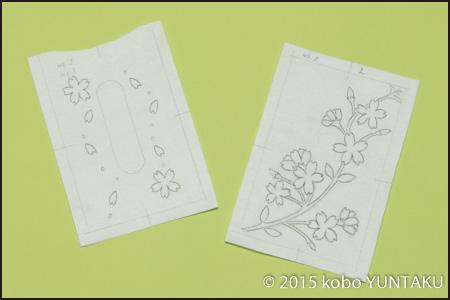 桜のパスケース(定期入れ) 図案
