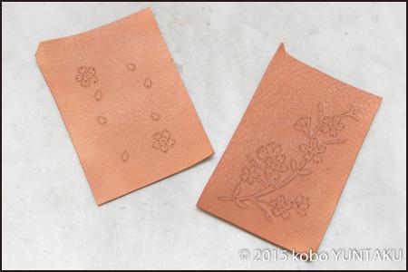 桜のパスケース(定期入れ) 彫り