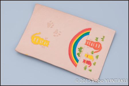 虹と猫の免許証入れ
