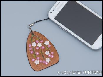 しだれ桜の携帯アクセサリー(携帯ストラップ)