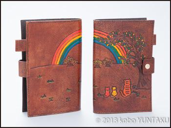 虹と猫のシステム手帳(バイブルサイズ)
