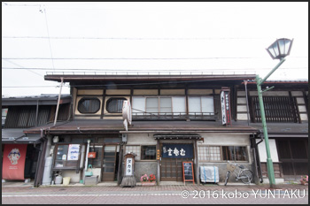 長野県大町市 タカラ食堂
