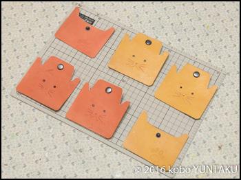 革小物 子猫のコインケース