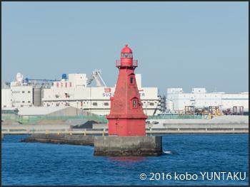 横浜港 赤灯台