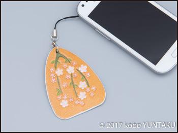 しだれ桜の携帯アクセサリー(黄色)