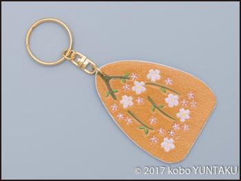 しだれ桜のリングキーホルダー(黄色)