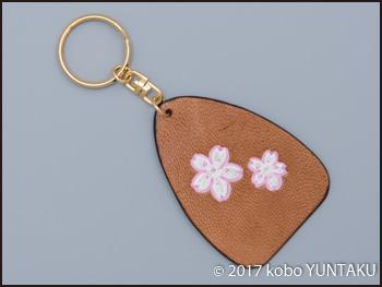 しだれ桜のリングキーホルダー(茶色)