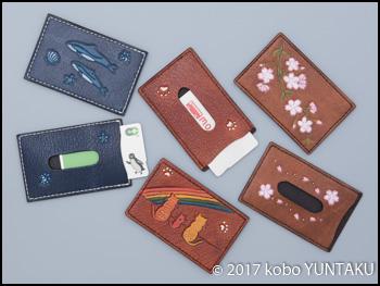 手作り革製のパスケース(定期入れ)