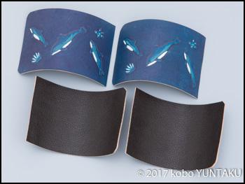 イルカの三つ折キーホルダー