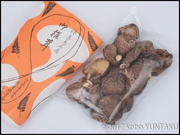 米屋椎茸店の乾燥椎茸