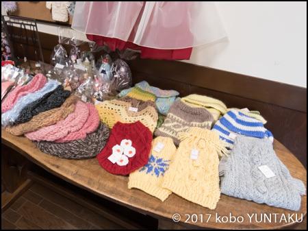 手編みの犬用セーター