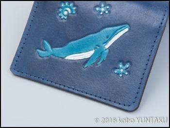 ミシン縫いで仕上げた「ザトウクジラの免許証入れ」
