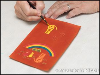 「虹と猫の免許証入れ」赤茶色に染めたもの