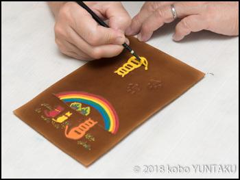 「虹と猫の免許証入れ焦茶色に染めたもの