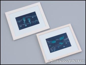 革の額絵 海の生き物「タツノオトシゴ」「マッコウクジラ」