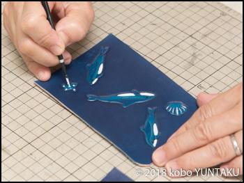 イルカ(いるか)の三つ折キーホルダー