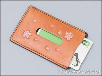 桜のパスケース(定期入れ)裏側