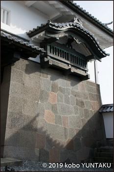 金沢城/石川門/石垣:切石積み