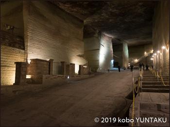 大谷資料館/巨大地下空間
