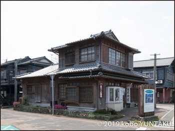 知覧 ホタル館 富屋食堂