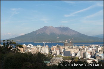 城山ホテルから見た桜島