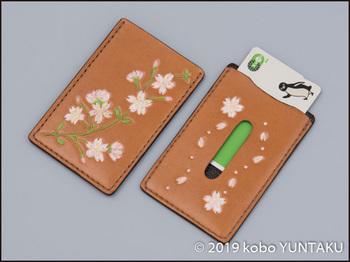 牛革の作品「桜のパスケース(定期入れ)」