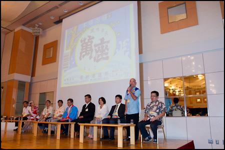 第12回泡盛文化の会