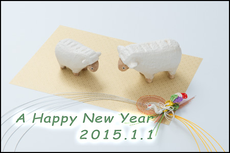 A Happy New Year 2015.1.1