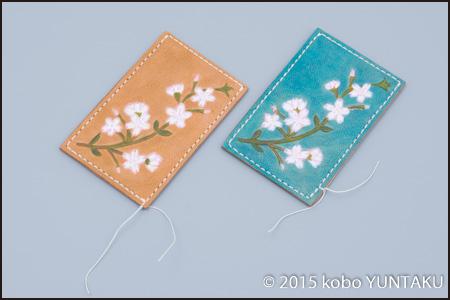 桜のパスケース(定期入れ) 手縫い
