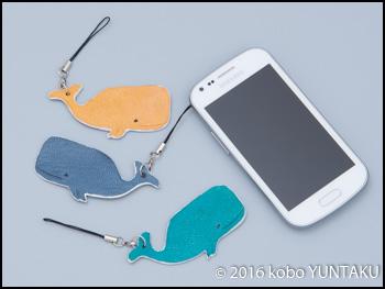 マッコウクジラの携帯アクセサリー(携帯ストラップ)