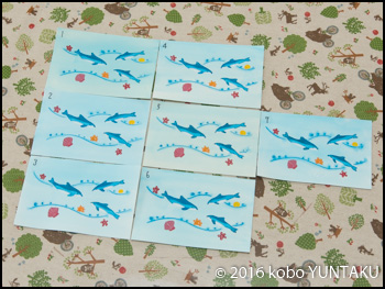 水彩画の画用紙