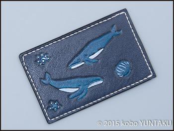 ザトウクジラのパスケース(定期入れ)