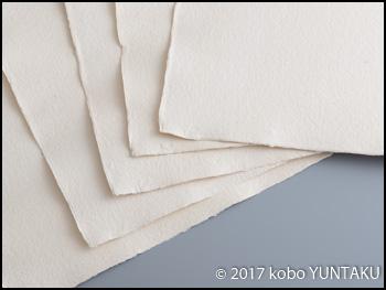「内野和紙製造所」の和紙